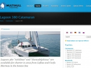 Drupal 7 για την Multihull Yachting